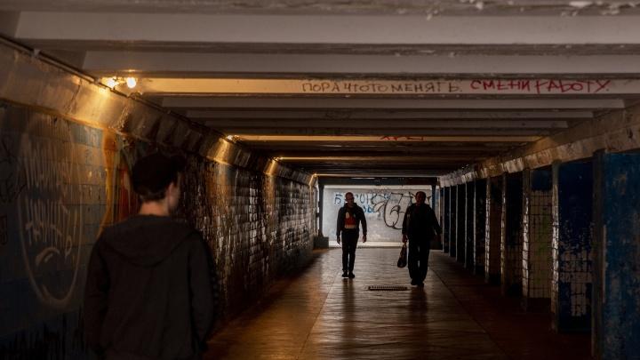 Дыра под землю: прогулка по самому страшному переходу Ярославля