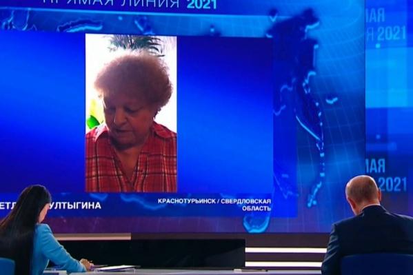 Свердловчанка пожаловалась Путину, что к ее дому не подводят газопровод, а у местного мэра газ есть