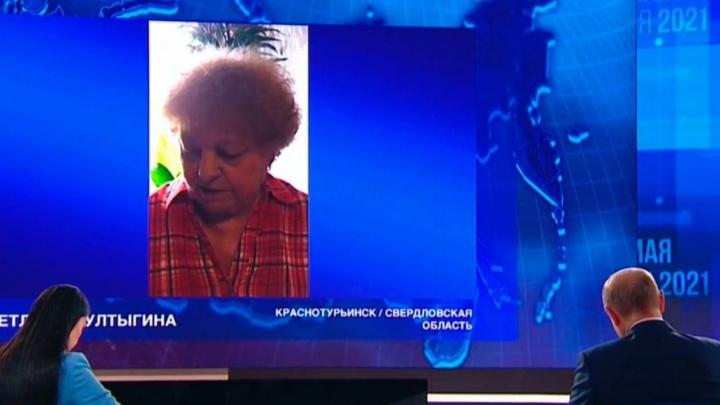 Пенсионерке, пожаловавшейся Путину на отсутствие газа, пообещали березовых дров