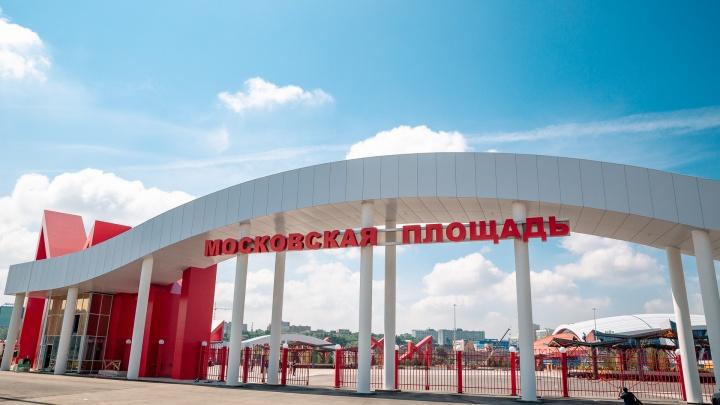 На Московской площади в Кемерово пройдет концерт звезд. Мэрия рассказала, как туда можно будет добраться