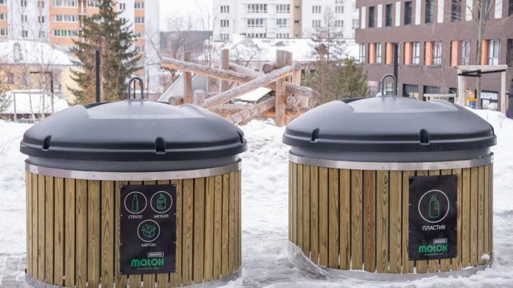 «Мусоросжигательные полигоны не нужны!»: как в Екатеринбурге решат проблему отходов