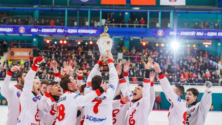 Как красноярский «Енисей» забрал себе кубок чемпиона России — главные фото