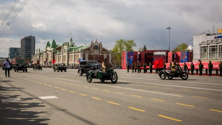 На День Победы в Новосибирск придет порция холода с севера. Сколько будет градусов?