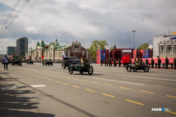 9 Мая в Новосибирске похолодает в сравнении с предыдущим днем