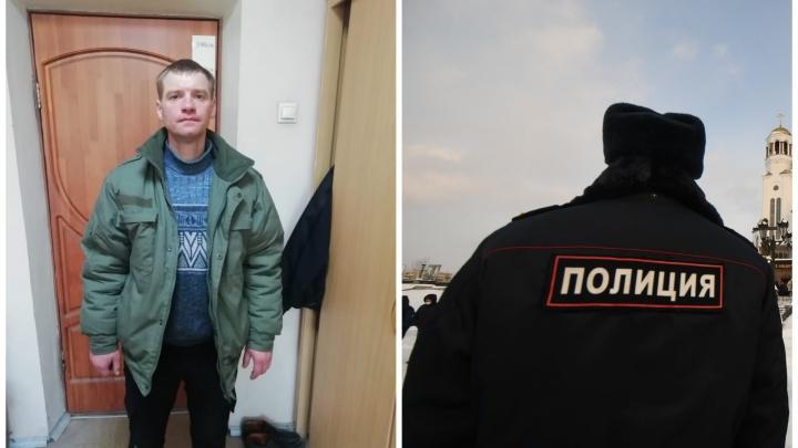 Не пожалел даже школьницу: на Уралмаше поймали грабителя, который отбирал у девушек телефоны