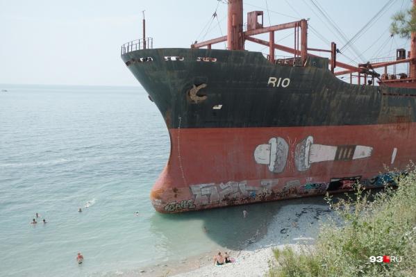В переводе с португальского название корабля звучит как «река»