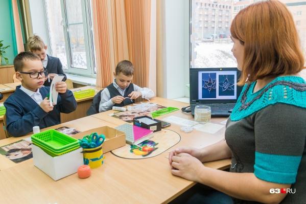 Дети будут учиться в строго закрепленных классах