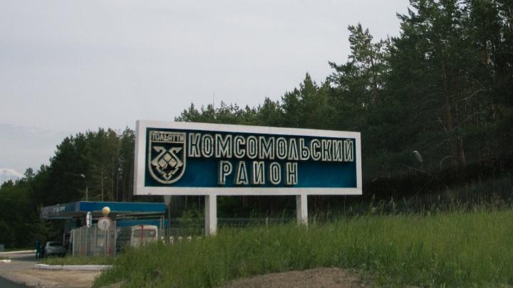 ТОАЗ профинансирует строительство сквера на улице Лизы Чайкиной