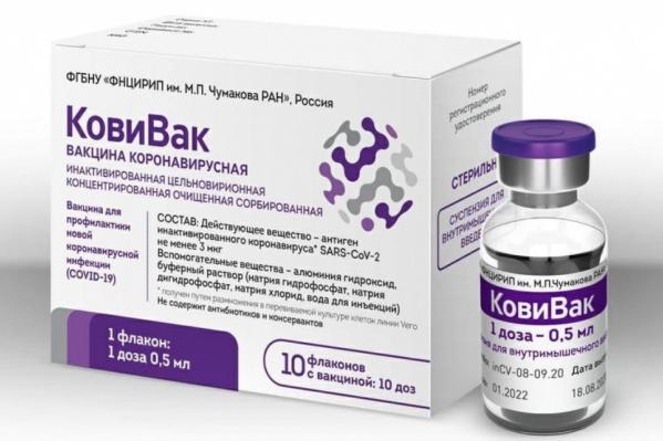 Новая вакцина — двухкомпонентная, то есть нужны две прививки