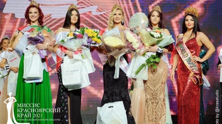 Яркая блондинка выиграла титул «Миссис Красноярский край — 2021»