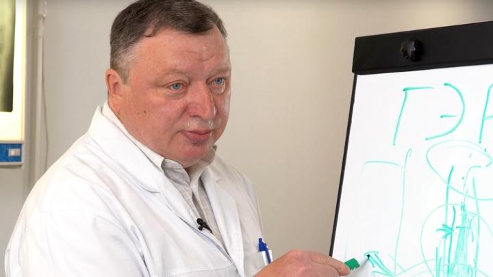 «Чувствуете, кислота уже съедает ваш пищевод?»: профессор рассказал, как изжога заканчивается раком в Волгограде