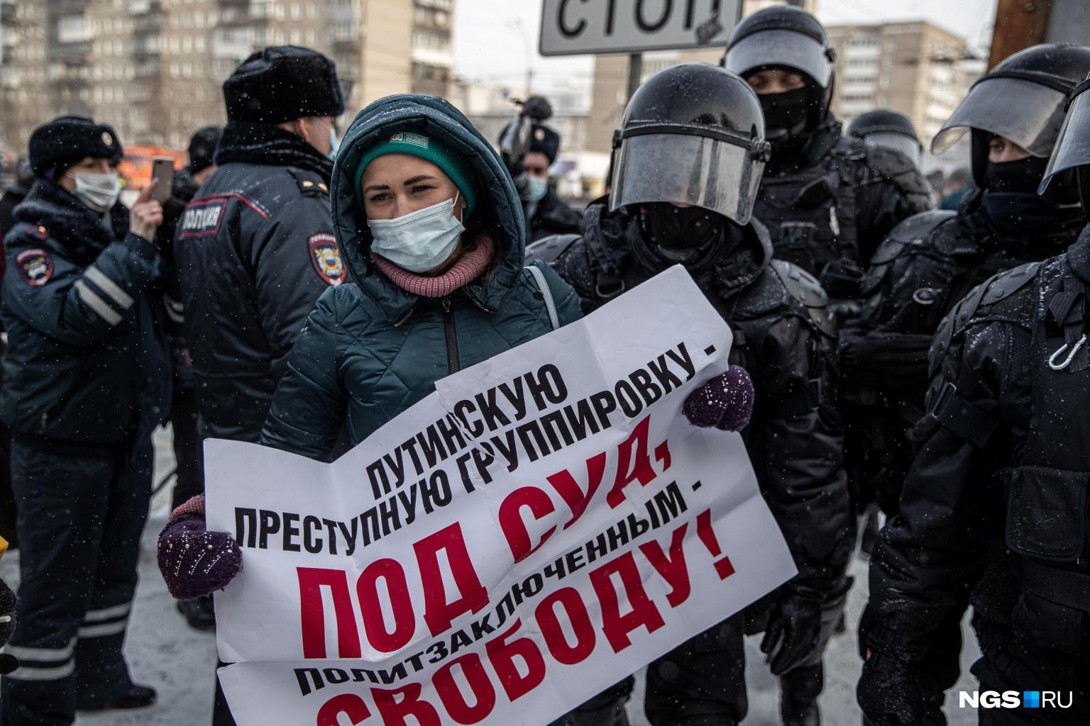 По информации источника НГС, власти были готовы к любому исходу митинга