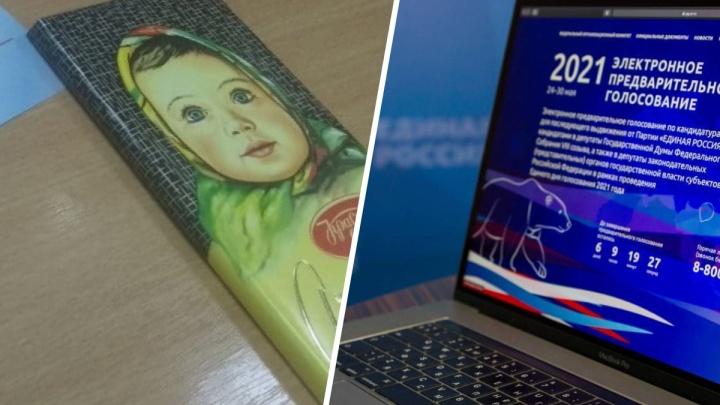 «Аленкины дети»: кто победил на голосовании «Единой России», за участие в котором давали шоколадки