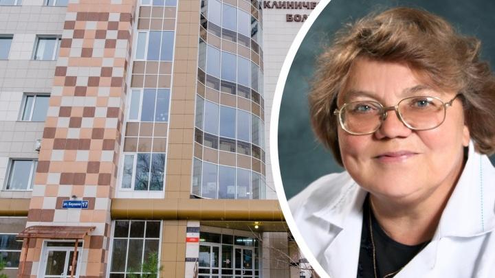 В Перми скончалась экс-глава педиатрической службы Краевой детской больницы