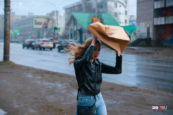 Одевайтесь по погоде — по региону пройдут дожди с грозами