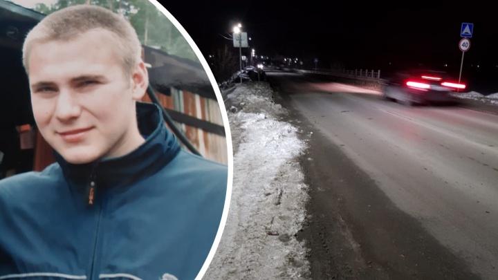 Пешеход погиб, а уголовного дела нет: на Урале мост без тротуаров стал причиной трагедии