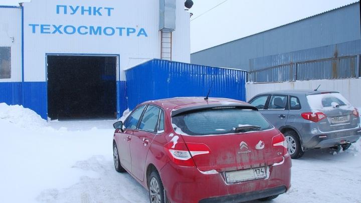 Как пройти техосмотр в Челябинске с 1 марта 2021 года: публикуем адреса ПТО и подробности реформы