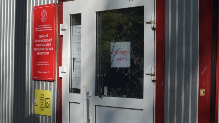 Семьи погибших при стрельбе в ПГНИУ начали получать федеральные выплаты