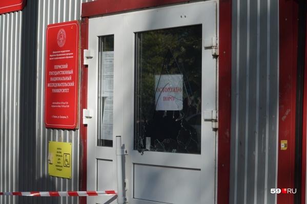 20 сентября в ПГНИУ студент-первокурсник устроил стрельбу
