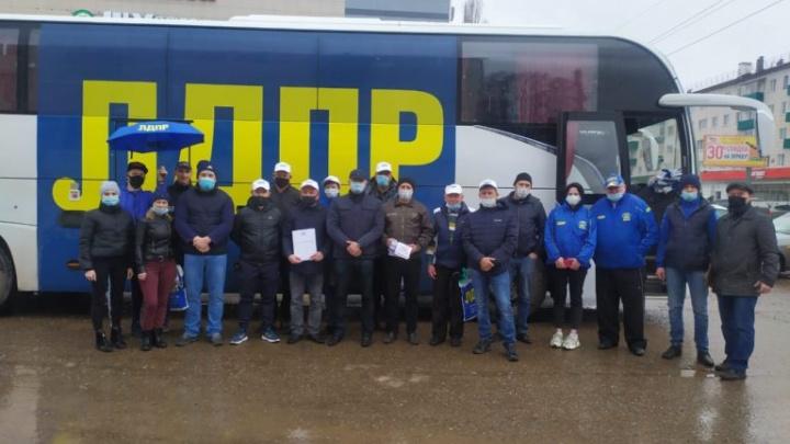 Акции Башкортостанского реготделения ЛДПР: как партия помогает жителям республики
