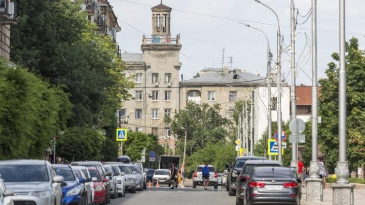 В Волгограде продолжили эксперимент с перекрытием центра города
