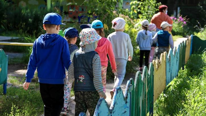 В нижегородских садиках на карантин по ковиду закрыли 63 группы