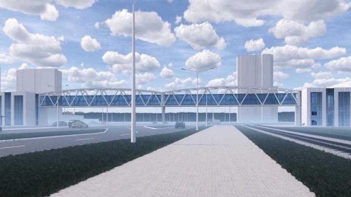У «Интермебели» построят надземный пешеходный переход