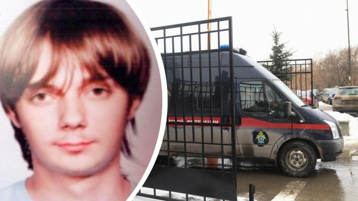 Следователи нашли убийцу 22-летнего парня, которого 4 года искали по всей Свердловской области