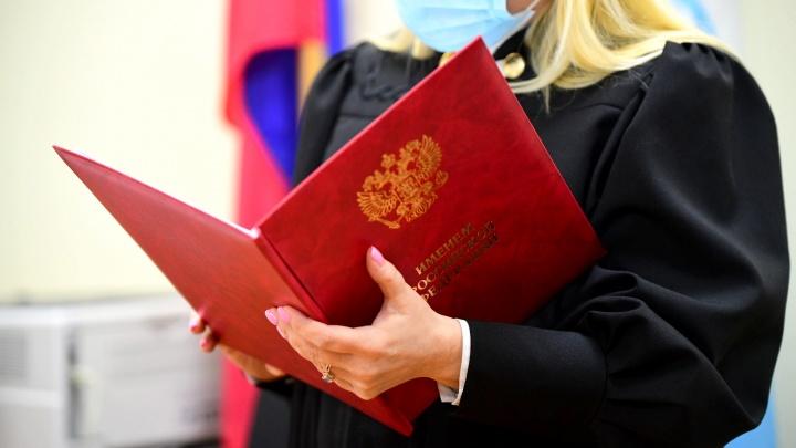 На Урале вынесли приговор экс-начальнику ГИБДД, насмерть сбившему пешехода