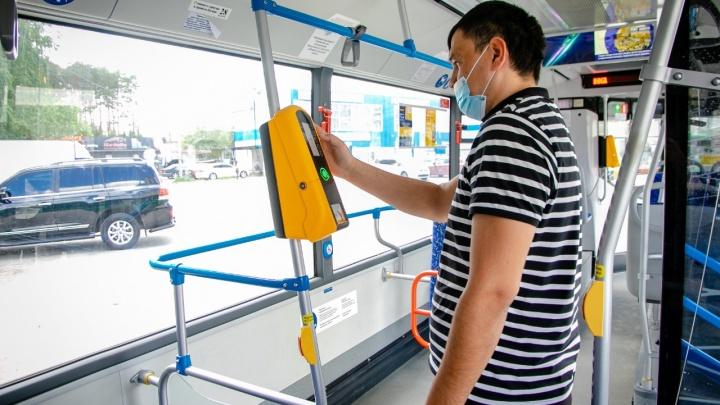 В Екатеринбурге запустили первый автобус без кондуктора