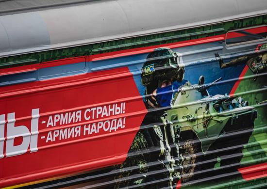Концерты и патриотические экскурсии: сегодня в Пермь прибывает спецпоезд «Мы — армия страны»
