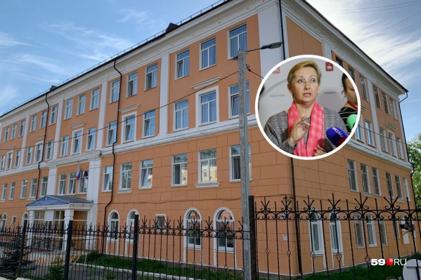 Светлана Денисова высказалась о ЧП в березниковском лицее, где старшеклассник напал с ножом на учителя