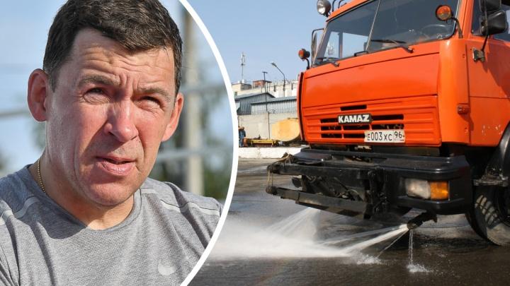 Губернатор велел вывести на улицы Екатеринбурга поливальные машины из-за смога