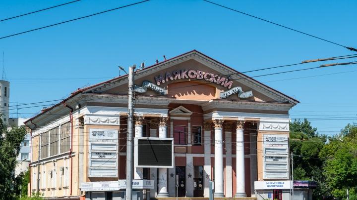 В Омске на две недели снизили наполняемость кинотеатров