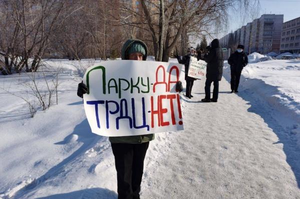 Неравнодушные жители Академгородка вышли с пикетами
