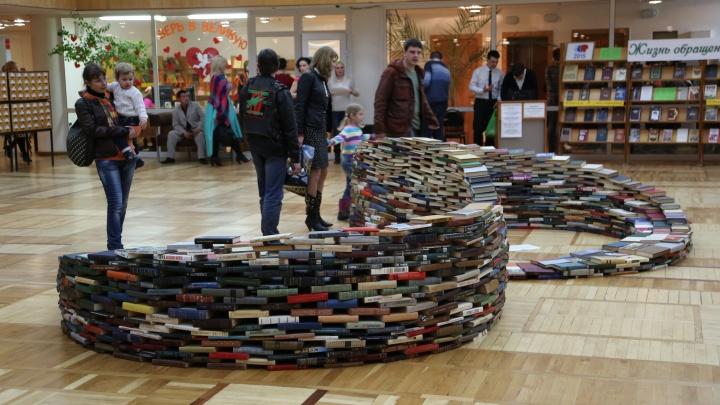 «Библионочь-2021», сбор мусора, рок-концерты и экскурсии: куда сходить на этих выходных в Волгограде