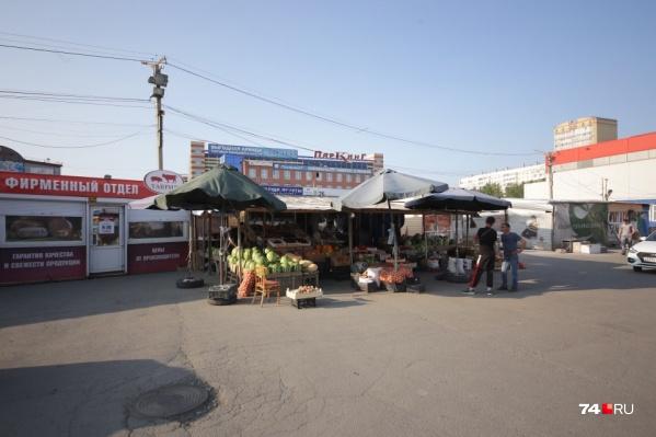 Скоро Каширинский рынок перестанет существовать