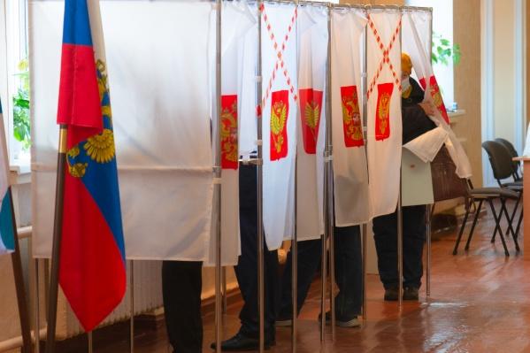 Голосование длилось с 17 по 19 сентября