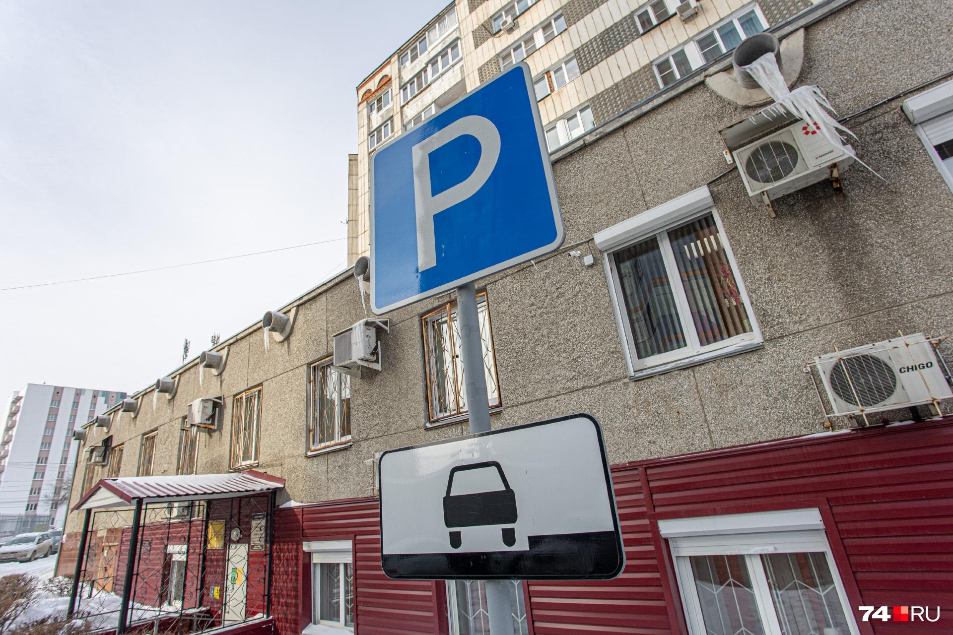 Сейчас знак обозначает обычную парковку, но это тоже не повод отказывать инвалиду, считают автоюристы