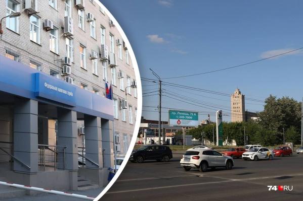 """Новый офис для челябинских налоговиков сдадут в <nobr class=""""_"""">2023 году</nobr>"""