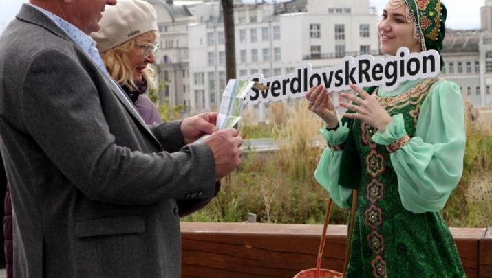 Любители активного образа жизни соберутся на большом тревел-фестивале в парке Маяковского