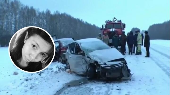 «Радовалась, когда получила права и купила машину»: в Башкирии похоронили жертву массового ДТП