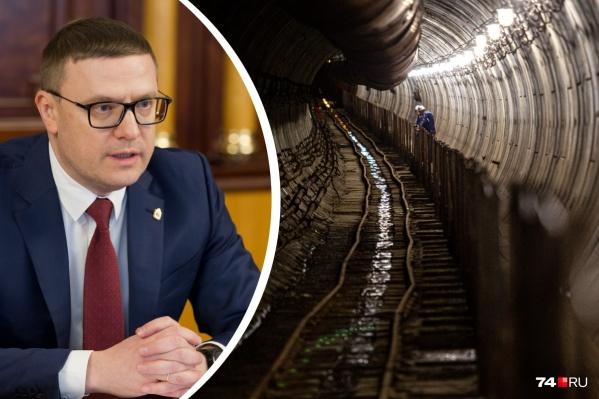 Алексей Текслер уверяет, что скоро начнется стадия проектирования метротрама