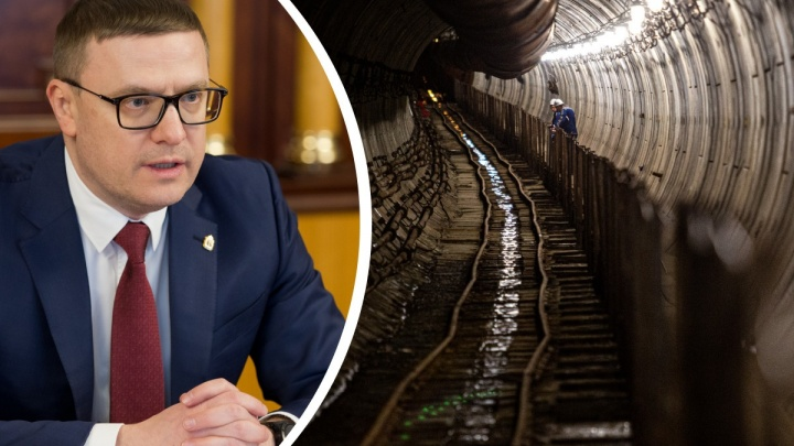 «Работают специалисты из Москвы»: Текслер прокомментировал заявление Путина о челябинском метро