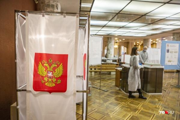 В Ярославской области подвели предварительные итоги выборов в Госдуму