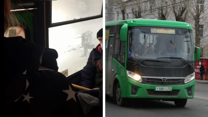 В Екатеринбурге пассажир обвинил маршрутчиков в жульничестве, они его — в вымогательстве