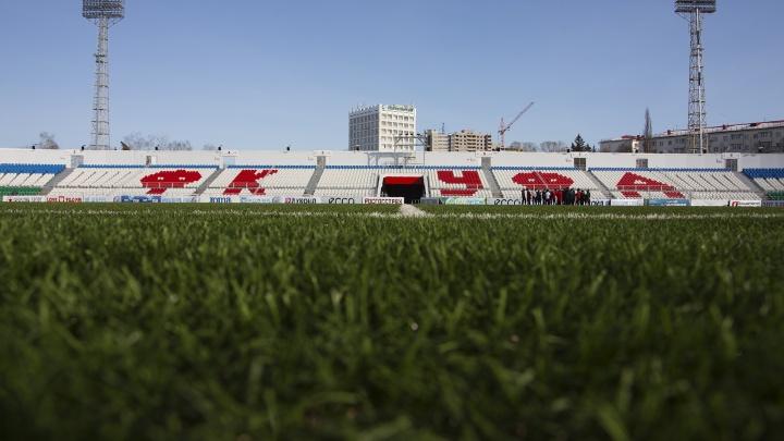 ФК «Уфа» переименовал домашний стадион в честь букмекерской компании