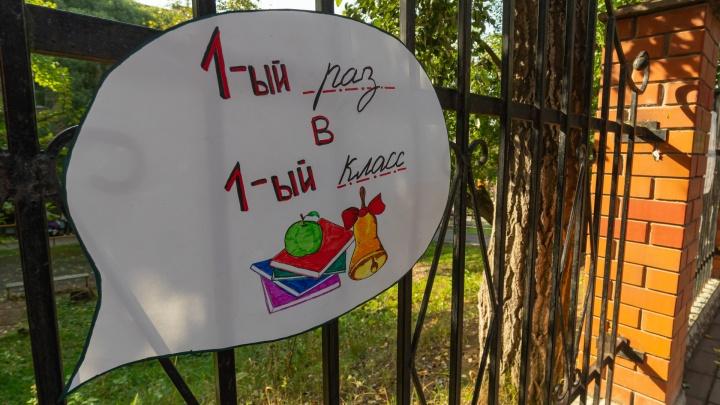 В школах Перми завершается первый этап приемной кампании. Когда появится информация о свободных местах?
