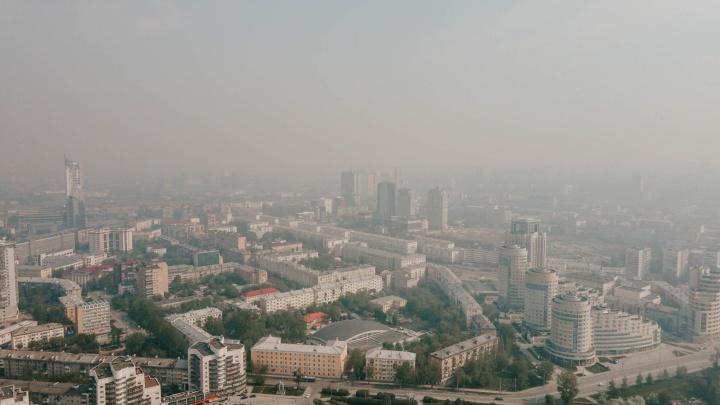 Готовимся закрывать окна на целую неделю: синоптики предупредили свердловчан о смоге