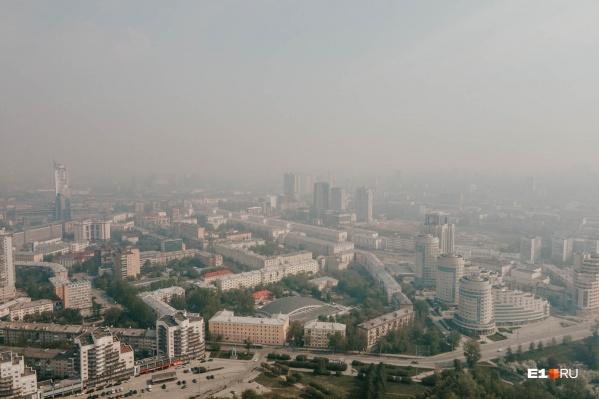 В воздухе над городом повис плотный дым